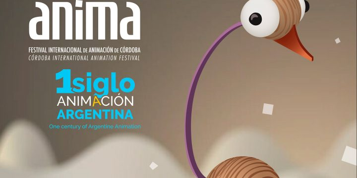 Catálogo ANIMA2017 / ANIMA2017 Catalog